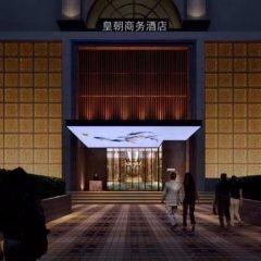 Отель Shenzhen Futian Dynasty Hotel Китай, Шэньчжэнь - отзывы, цены и фото номеров - забронировать отель Shenzhen Futian Dynasty Hotel онлайн бассейн