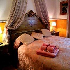 Отель Alloggi Adamo Venice Италия, Мира - отзывы, цены и фото номеров - забронировать отель Alloggi Adamo Venice онлайн в номере