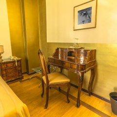 Отель Admiral Hotel Италия, Милан - 1 отзыв об отеле, цены и фото номеров - забронировать отель Admiral Hotel онлайн удобства в номере фото 2