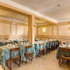 Отель King Италия, Рим - 9 отзывов об отеле, цены и фото номеров - забронировать отель King онлайн помещение для мероприятий фото 2