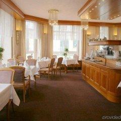 Hotel Astoria Leipzig питание