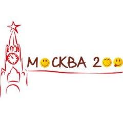 Хостел Москва 2000 на Машкова городской автобус