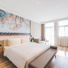 Отель Atour Hotel (Beijing Financial Street) Китай, Пекин - отзывы, цены и фото номеров - забронировать отель Atour Hotel (Beijing Financial Street) онлайн комната для гостей фото 3