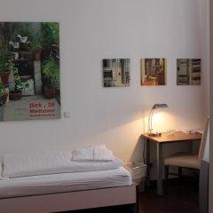 Hotel Die Schule комната для гостей