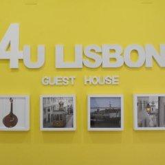 Отель 4U Lisbon Guest House интерьер отеля фото 3