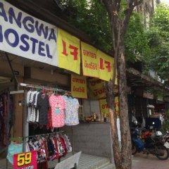 Отель Pay As You Can Таиланд, Бангкок - отзывы, цены и фото номеров - забронировать отель Pay As You Can онлайн парковка