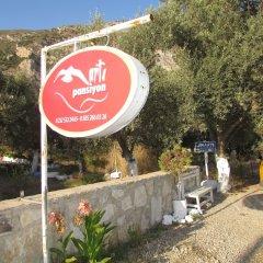 Marti Pansiyon Турция, Орен - отзывы, цены и фото номеров - забронировать отель Marti Pansiyon онлайн спортивное сооружение
