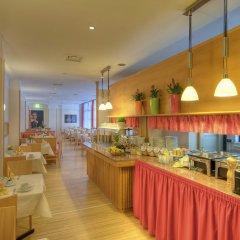 Отель Dürer-Hotel Германия, Нюрнберг - отзывы, цены и фото номеров - забронировать отель Dürer-Hotel онлайн питание фото 2