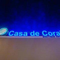 Casa De Coral Boutique Hotel спа