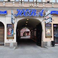 Staroye Zerkalo hotel банкомат