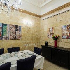 Отель Julesys BnB Мальта, Гранд-Харбор - отзывы, цены и фото номеров - забронировать отель Julesys BnB онлайн питание