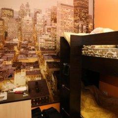 Hostel Uyut гостиничный бар