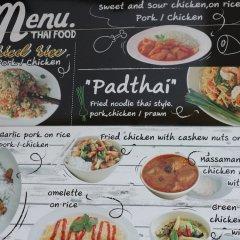 Отель Living Chilled Koh Tao - Hostel Таиланд, Остров Тау - отзывы, цены и фото номеров - забронировать отель Living Chilled Koh Tao - Hostel онлайн питание фото 2