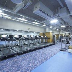 Отель New Otani Tokyo Токио фитнесс-зал