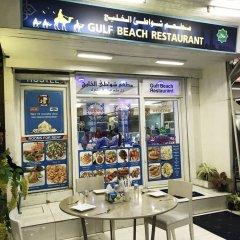 Omarthai Hotel - Hostel Бангкок питание