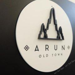 Arun Old Town Hostel с домашними животными