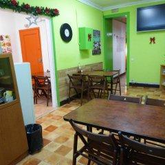 Отель Residencia San Marius-Traves питание