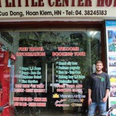 Hanoi Little Center Hotel питание фото 2