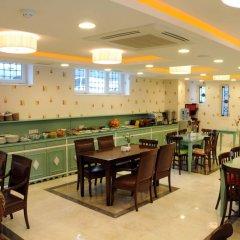 Sarnic Premier Hotel Стамбул питание