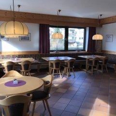 Отель Garni Glurnserhof Италия, Горнолыжный курорт Ортлер - отзывы, цены и фото номеров - забронировать отель Garni Glurnserhof онлайн гостиничный бар