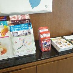 Shibuya Excel Hotel Tokyu Токио детские мероприятия фото 2