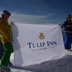 Tulip Inn Roza Khutor Hotel Красная Поляна спортивное сооружение