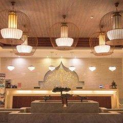 Suzhou YangCheng Garden Hotel гостиничный бар