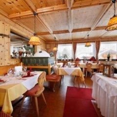 Отель Alpenblick Италия, Горнолыжный курорт Ортлер - отзывы, цены и фото номеров - забронировать отель Alpenblick онлайн питание фото 2