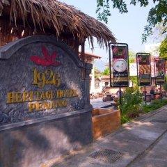 Отель 1926 Heritage Hotel Малайзия, Пенанг - отзывы, цены и фото номеров - забронировать отель 1926 Heritage Hotel онлайн фото 12