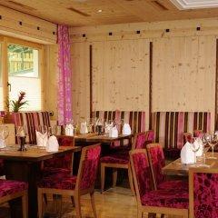 Отель Rose Австрия, Майрхофен - отзывы, цены и фото номеров - забронировать отель Rose онлайн питание