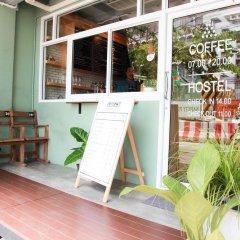 Отель Ekanake Hostel Таиланд, Бангкок - отзывы, цены и фото номеров - забронировать отель Ekanake Hostel онлайн