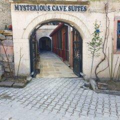 Sunset Cave Hotel Турция, Гёреме - отзывы, цены и фото номеров - забронировать отель Sunset Cave Hotel онлайн фото 14