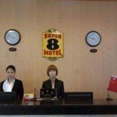 Super 8 Hotel Xian Baqiao Hua Dong Steel Trade City интерьер отеля фото 2