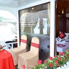 Отель Paragon Cruise