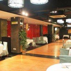 City Hotel Xian питание фото 3