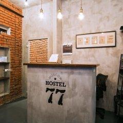 Хостел Loft Hostel77 интерьер отеля фото 3