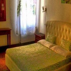 Отель Ca' Contarini 3026 Венеция детские мероприятия