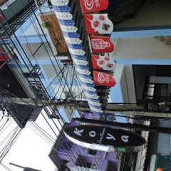 Отель Korya Guesthouse спортивное сооружение