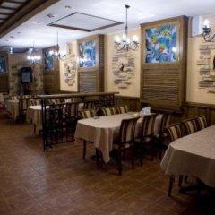 Гостиница Старый город питание фото 3
