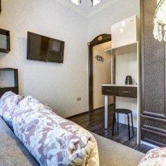 Elizaveta Mini Hotel удобства в номере фото 3