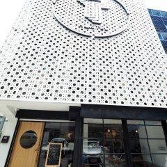 POD Hostel & Designshop питание фото 2