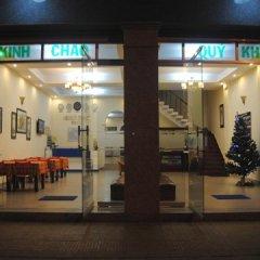 Trung Nghia Hotel Далат питание фото 2