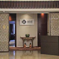 Zhongfei Grand Sky Light Hotel спа