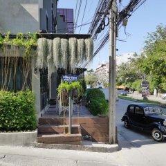 Отель Siamese Studio Таиланд, Бангкок - отзывы, цены и фото номеров - забронировать отель Siamese Studio онлайн