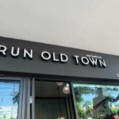 Arun Old Town Hostel парковка