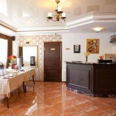 Гостиница Вилла Панама питание фото 2