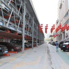 Отель Century Plaza Hotel Китай, Шэньчжэнь - отзывы, цены и фото номеров - забронировать отель Century Plaza Hotel онлайн фото 2