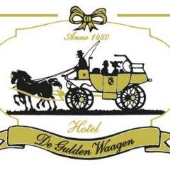 Отель De Gulden Waagen Нидерланды, Неймеген - отзывы, цены и фото номеров - забронировать отель De Gulden Waagen онлайн детские мероприятия