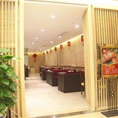Golden Central Hotel Shenzhen спа