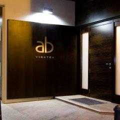 Отель Ayre Hotel Astoria Palace Испания, Валенсия - 1 отзыв об отеле, цены и фото номеров - забронировать отель Ayre Hotel Astoria Palace онлайн интерьер отеля фото 2